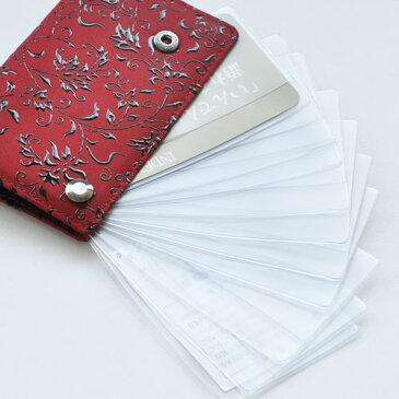印伝・カードケース・じゃばら【印傳屋・カードケース・カード入れ・カードホルダー】2521・赤/黒 花唐草