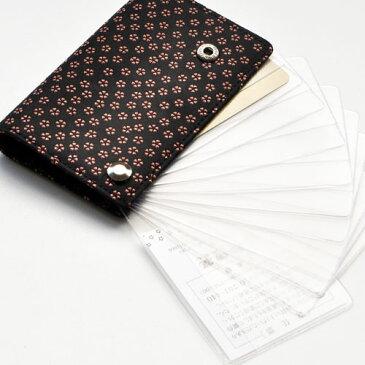 印伝・カードケース・じゃばら【印傳屋・カードケース・カード入れ・カードホルダー】2521・黒/ピンク 小桜
