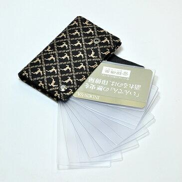 印伝・カードケース・じゃばら【印傳屋・カードケース・カード入れ・カードホルダー】2521・黒/白 ディアー