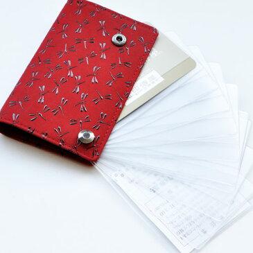 印伝・カードケース・じゃばら【印傳屋・カードケース・カード入れ・カードホルダー】2521・赤/黒 とんぼ