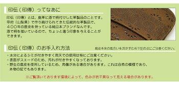 小銭入れ・茶/黒爪唐草