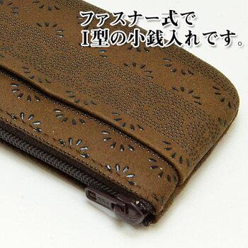 小銭入れ・茶/黒爪唐草詳細