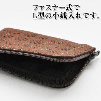 小銭入れ・茶/黒・変わり市松・L型詳細