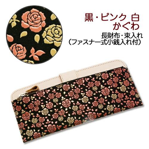 財布・ケース, レディース財布  ()8402