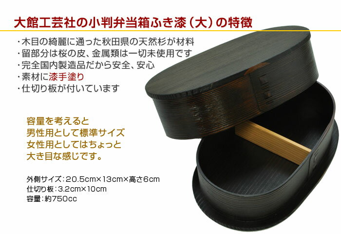 godaime ikeshoo rakuten global market blow on music lunch box oval gold coin very much. Black Bedroom Furniture Sets. Home Design Ideas