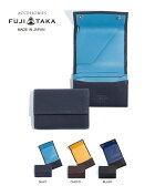 FUJITAKAACCESSORIES/フジタカアクセサリーズレビュー財布コンパクト三つ折り財布