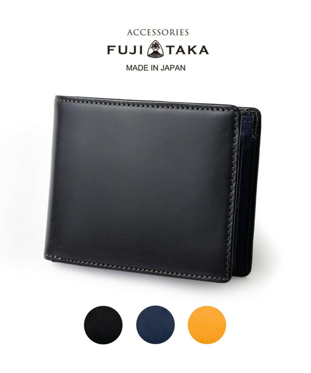 5a321dccfbf3 FUJITAKA ACCESSORIES/フジタカ アクセサリーズ ジョセフ財布 ブライドルレザー 二つ折り財布 カード段11 【送料無料】  【公式】使い込む程に