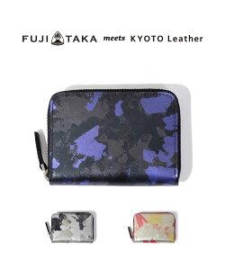 FUJITAKA meets KYOTO Leather 小銭入れ BOX型 カード段付き (HAKU) ≪箔 京都レザ...