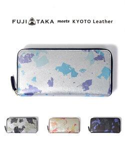 FUJITAKA meets KYOTO Leather 長財布 ラウンドファスナー カード段16 (HAKU) ≪箔 ...