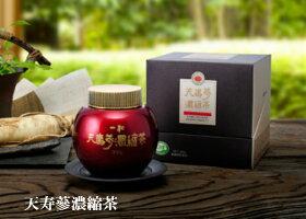 天寿蔘濃縮茶50g