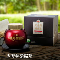 天寿蔘濃縮茶300g