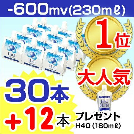 H4O -600mv{30本}水素水特典 180ml 12本{5,184円相当}さ...
