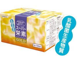 乳酸菌生産物質(体内酵素・腸内細菌の活性物質)スーパー栄素ゴールド