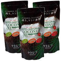 天然100%のココナッツオイル[ケトレアKETOLEA]3本セット