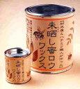 原材料に国産の未晒し蜜蝋と無農薬のエゴマ油だけを使用未晒し蜜ロウワックス 100ml(Aタイプ)