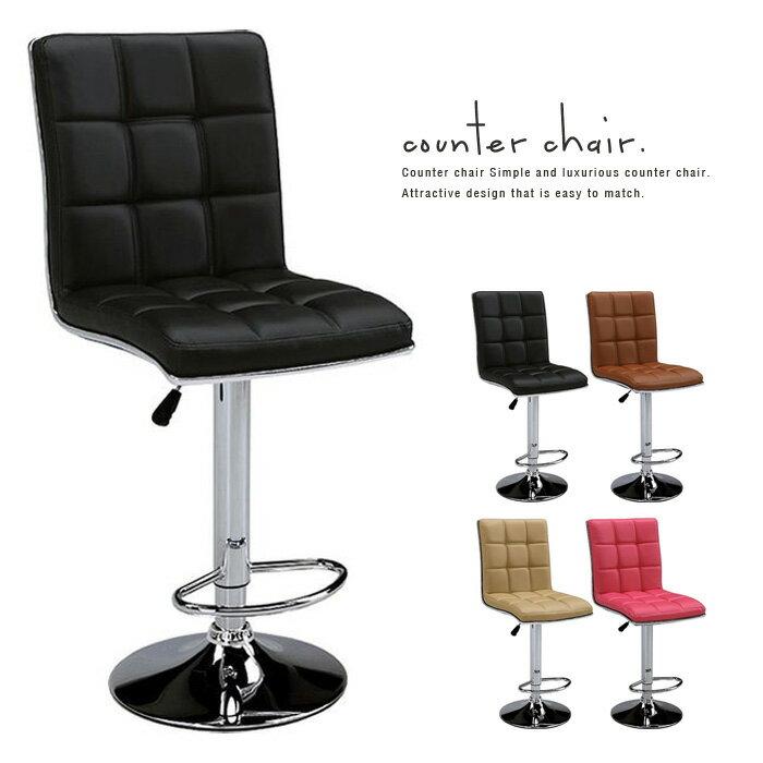 イス・チェア, カウンターチェア  41 Ryoga
