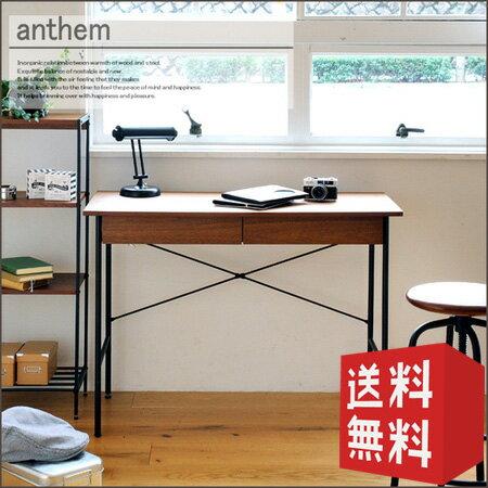 パソコンデスク anthem アンセム ANT-2459 | 北欧 木製 アンティーク レトロ PCデス...