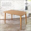 北欧 ダイニングテーブル Danon ダノン | 単品 12...