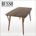 ダイニングテーブル135Russoルッソ|アンティーク北欧テーブル単品天然木木製木製テーブル135cmテーブルアンティーク調モダンレトロ食卓テーブル天板厚アンティーク風デザインおしゃれ送料無料