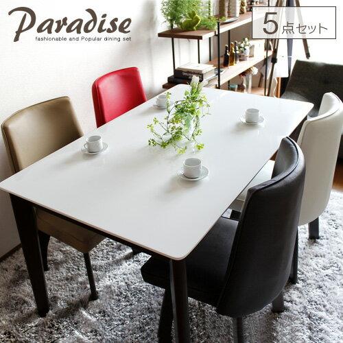 ダイニングセット 5点 パラダイス | ダイニングテーブル 5点セット ホワイト 鏡面 ダイニングテーブルセット 回転椅子 白 鏡面テーブル 木製 天然木 無垢 カフェ カフェ風 モダン オシャレ:IKIKAGU(イキカグ)