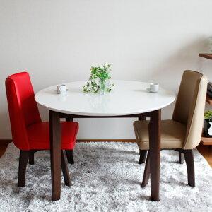 ダイニングセット3点パラダイス|ホワイト丸テーブルダイニングテーブルセット3点セット回転椅子円形丸丸型白鏡面カフェテーブルセットカフェ風木製2人2人用100おしゃれ送料無料