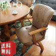 ダイニングチェア ファト   回転 肘付き 肘付 キャスター付き キャスター 無垢 木製 北欧 ダイニングチェアー ダイニング 椅子 イス クッション 食卓椅子 単品 おしゃれ 送料無料