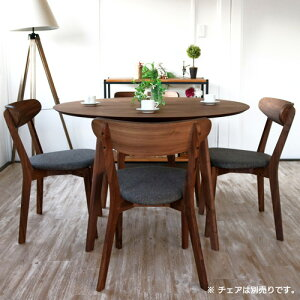 ダイニングテーブル単品110丸エルモ