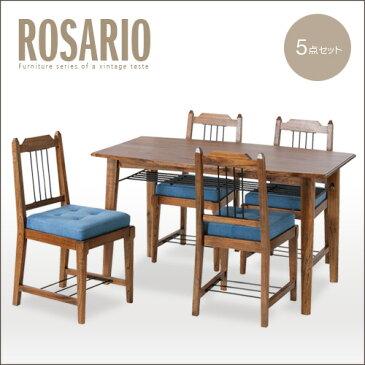 アンティーク ダイニングセット 5点 ROSARIO ロサリオ ダイニングテーブルセット ダイニングテーブル 5点セット レトロ カントリー ビンテージ 西海岸 西海岸風 木製 天然木 おしゃれ