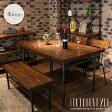 ダイニングセット 4点 Terango テランゴ | ダイニングテーブルセット ダイニング 5点セット テーブル チェアー ベンチ 選べる パイン 4人 四人 4人用 シンプル 北欧 木製 アンティーク調 モダン 食卓セット おしゃれ 送料無料