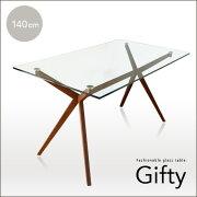 アウトレット ダイニング テーブル ギフティ アンティーク シンプル デザイナーズ おしゃれ