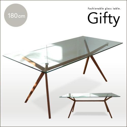 【アウトレット商品】 ガラス ダイニングテーブル 180 Gifty ギフティ | アウトレット 訳あり わけあり 幅180 180cm ガラステーブル アンティーク 北欧 モダン シンプル デザイナーズ風 6人 6人掛け 6人用 天板 食卓用 テーブル おしゃれ 送料無料