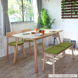 北欧風 ダイニングテーブル 135 LUPUS ルーパス | 4人用 木製 天然木 カントリー 北欧 ラバーウッド 単品 幅135 ナチュラル モダン 食卓テーブル 4人 おしゃれ シンプル 送料無料