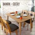 北欧 ダイニングセット 5点 回転椅子 | DANON ダノン ダイニングテーブルセット 北欧風 ダイニング用 食卓用 テーブル チェア 回転式 椅子 4人 4人掛け 木製 天然木 ナチュラル シンプル おしゃれ