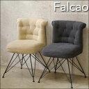 デザイナーズ風 ダイニングチェアー Falcao ファルカオ ファブリック スチール アイアン ベージュ ダークグレー カフェ風 モダン 椅子 イス コンパクト おしゃれ かわいい 可愛い