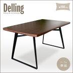 ダイニングテーブル 150 Delling デリング   アイアン 150cm アンティーク 幅150 ウォールナット 突板 4人 4人用 4人掛け 単品 西海岸 西海岸風 北欧 デザイナーズ 食卓テーブル おしゃれ モダン レトロ