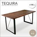 ダイニングテーブル 150 TEQUIRA テキーラ ウォールナット ...