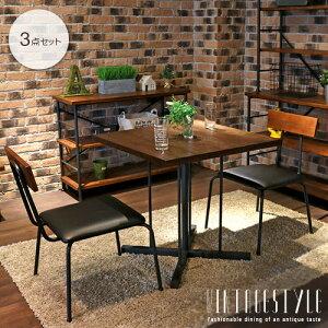 ダイニングセット 3点 カフェテーブルセット 2人 2人掛け アンティーク ダイニングテーブルセット アイアン パイン材 コンパクト スチール レトロ調 インダストリアル風 カフェ風 幅75cm 正方