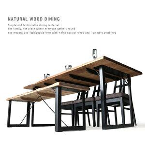 ダイニングセットベンチ6人掛け180Diannuディアンヌ無垢無垢材ダイニングテーブルセット6人180cm脚アイアンアンティーク一枚板風北欧和風モダン和モダン5点天然木木製おしゃれ