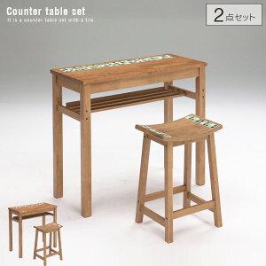 カウンターテーブル2点セット 90 タイル ダイニングテーブルセット ハイスツール 木製 北欧風 棚付き 棚 アンティーク風 収納 便利 90cm 食卓セット グリーン オレンジ カントリー調 レトロ シ