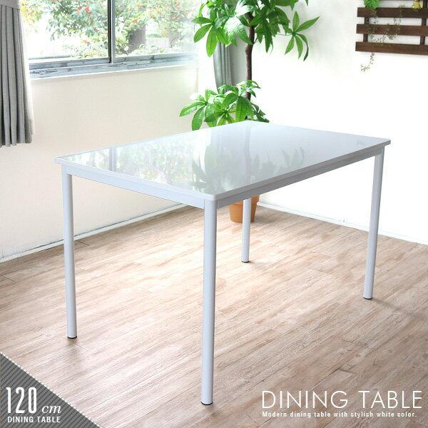 ダイニングテーブル 120 白 ホワイト 4人掛け 4人用 鏡面 長方形 ダイニング用 テーブル 幅120cm 脚ホワイト 薄型 スリム シンプル モダン おしゃれ かわいい 人気 おすすめ gkw