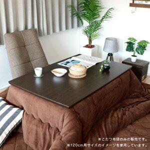 san-ko140908-218
