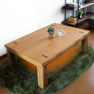 こたつテーブル炬燵こたつセットコタツセットこたつテーブルこたつ布団マイクロファイバー家具調こたつ長方形ブラウンリビングこたつ木製和アジアンおしゃれ送料無料