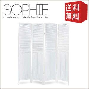 Sophieソフィースクリーン4連OP-510|【き】