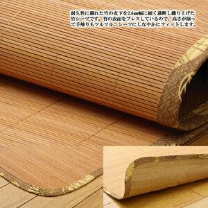 ソフトでひんやり竹シーツひんやり竹90×180|竹シーツ快適クール夏涼感冷感ひんやりブラウングッズアジアン和風ナチュラルおしゃれ楽天送料無料激安格安通販セール