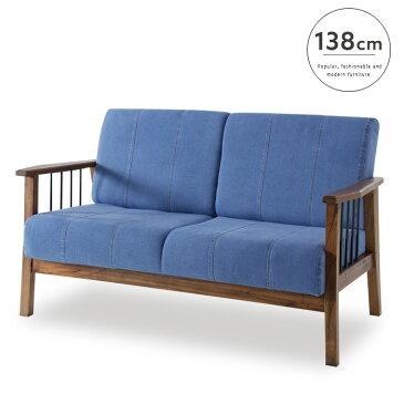 2人掛けデニムソファ 140 Rosario ロサリオ | 北欧 木製 アンティーク風 ソファー 2P 二人 椅子 天然木 レトロ 木 デニム生地 シンプル かわいい おしゃれ 送料無料