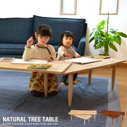 センター テーブル リビング ナチュラル デザイナーズ コーヒー 一人暮らし おしゃれ シンプル