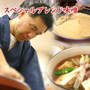 伝統の匠・スペシャルブレンド味噌(7月)500g 信州こうじ...