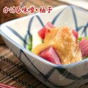 かける味噌・柚子 120g