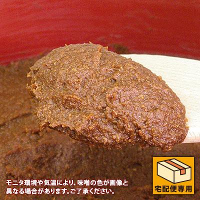 天然醸造・秋田銘醸味噌(あきためいじょうみそ)