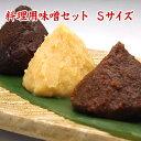 江戸甘味噌